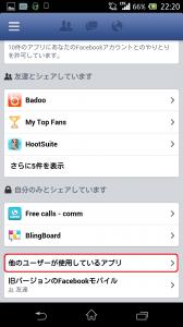 2014-03-01 22.20.04 - コピー (2)