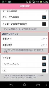 2014-03-09 17.49.32 - コピー