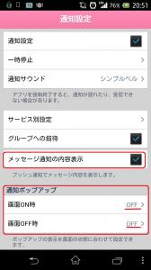 2014-03-09 20.51.23 - コピー