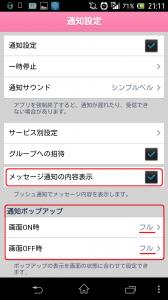 2014-03-09 21.11.38 - コピー