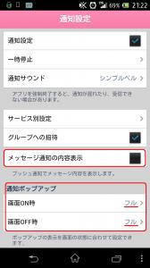 2014-03-09 21.22.59 - コピー