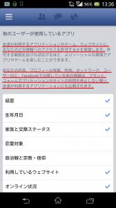 2014-03-02 13.36.08 - コピー