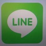LINEのパスワードを忘れた時,トーク履歴を見るには?方法/ラインパスコード,事前設定