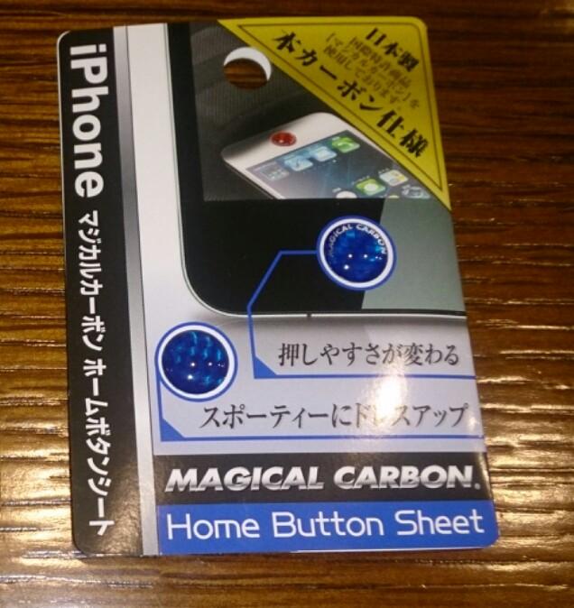 【iPhone】ホームボタンの効きが良くなるシール(アイフォン)