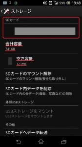 2014-03-29 19.48.54 - コピー