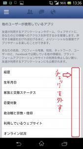 2014-03-02 13.36.34 - コピー