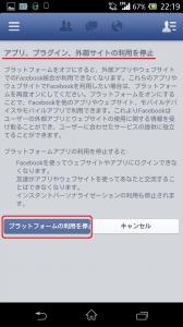 2014-03-01 22.19.44 - コピー