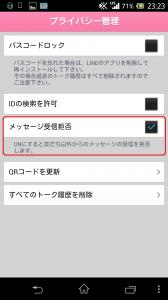 2014-03-03 23.23.58 - コピー