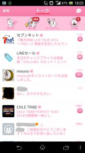 2014-04-22 18.05.20 - コピー - コピー