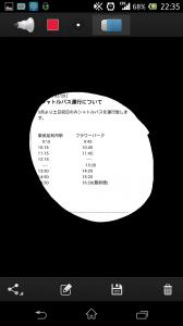 2014-04-06 22.35.57