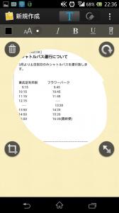 2014-04-06 22.36.08