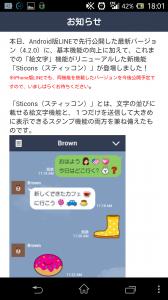 2014-04-15 18.01.10