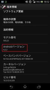 2014-04-01 19.12.14 - コピー