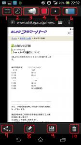 2014-04-06 22.32.21 - コピー