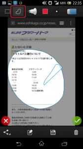 2014-04-06 22.35.49 - コピー