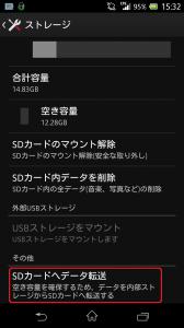 2014-04-02 15.32.51 - コピー