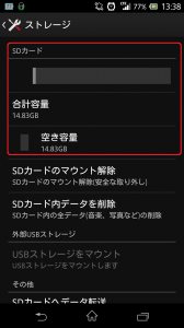 2014-04-02 13.38.50 - コピー