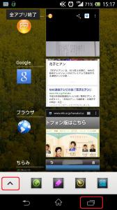2014-04-06 15.17.33 - コピー