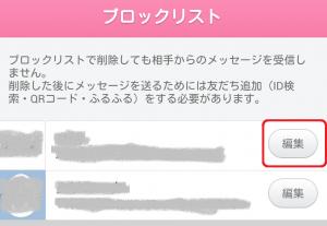 2014-04-20 19.42.32 - コピー (3) - コピー