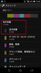 2014-04-02 15.49.28 - コピー