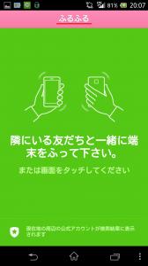 2014-04-20 20.07.30 - コピー