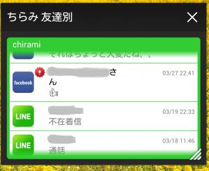 2014-04-10 22.31.16 - コピー