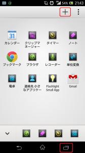 2014-04-10 21.43.37 - コピー