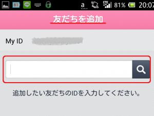 2014-04-20 20.07.22 - コピー