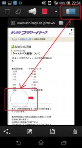 2014-04-06 22.34.58 - コピー
