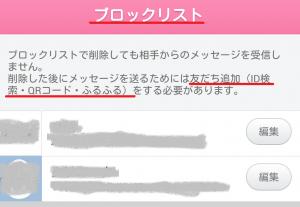 2014-04-20 19.42.32 - コピー (2) - コピー