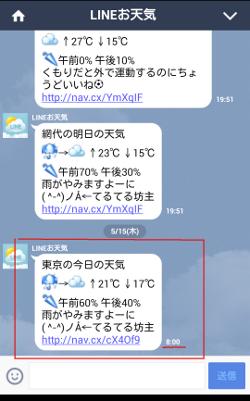 Screenshot_2014-05-15-08-01-01