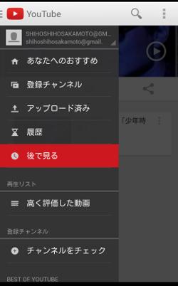 Screenshot_2014-05-25-13-57-56