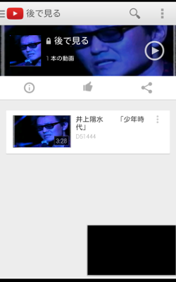 Screenshot_2014-05-25-14-02-19