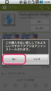 2014-06-15_12_45_40