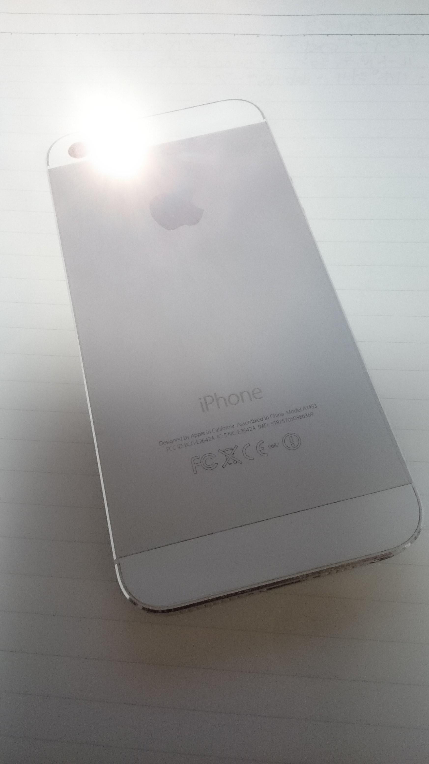 【iPhone】フラッシュを通知LED,着信ランプとして活用するには?方法/アイフォン