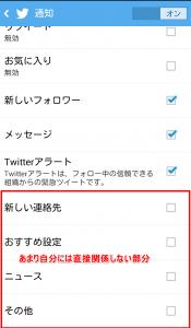 Screenshot_2014-06-29-14-15-25