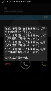 call_02