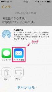 iPhone-2014.06.03-15.22.19.000_060514_063851_AM_060514_064008_AM
