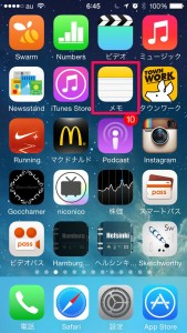 iPhone-2014.06.05-06.45.39.000_060514_064743_AM