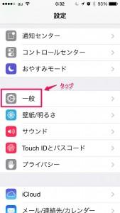 iPhone-2014.06.08-00.32.19.000_060814_124229_AM