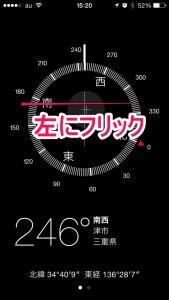 iPhone-2014.06.11-15.20.23.000_061114_033528_PM