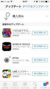iPhone-2014.06.19-16.47.25.000