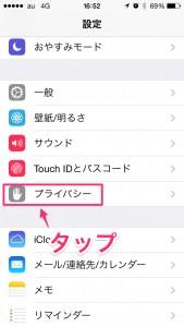iPhone-2014_06_08-16_52_21_000