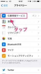 iPhone-2014_06_08-16_52_30_000