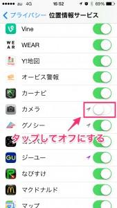 iPhone-2014_06_08-16_52_50_000