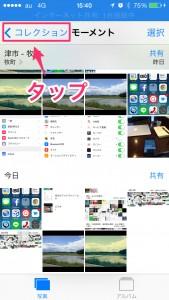 iPhone-2014_06_09-15_40_50_000