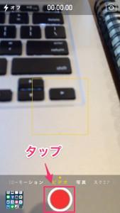 iPhone-2014_06_11-09_00_13_000