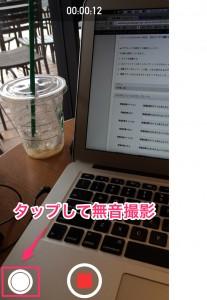 iPhone-2014_06_11-09_00_30_000