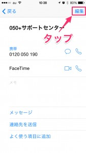 iPhone-2014_06_11-10_38_30_000