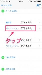 iPhone-2014_06_11-10_39_00_000